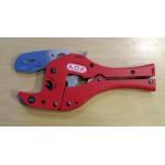 Ножницы 73401 для резки трубы, диаметр трубы 6-50 мм