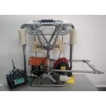Робот натяжной APERVID200 для протяжки трос лидера по проводам ЛЭП